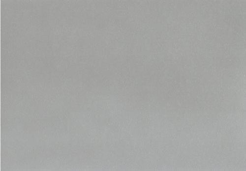 alyuminiy glyanets
